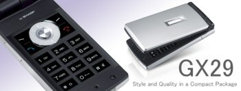 Sharp GX29