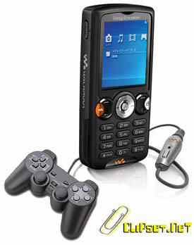Sony Ericsson PSP Mobile Phone