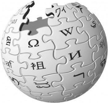 Пифы википедия