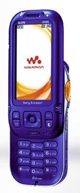 Sony Ericsson W52S