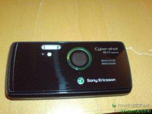 Sony Ericsson Sofia