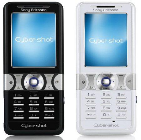 Sony Ericsson K550 Main