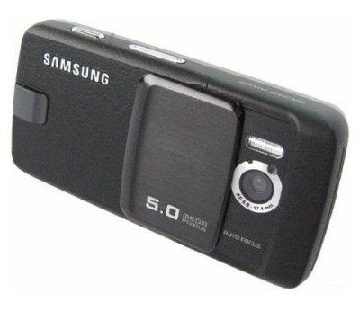 Samsung G800 back