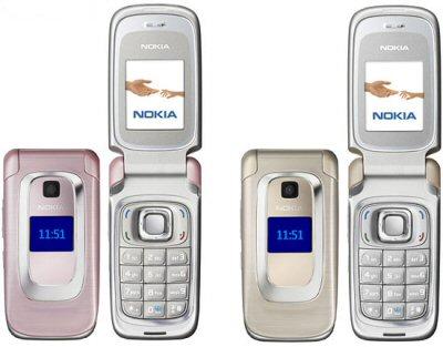 Nokia 6085 pic 4