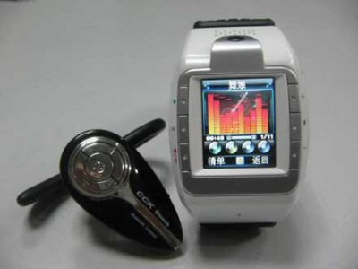 CECT mobile phone watch pic 2
