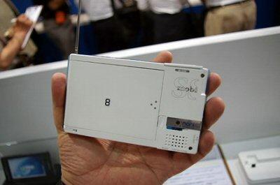 Sophia Mobile's nani PDA 2