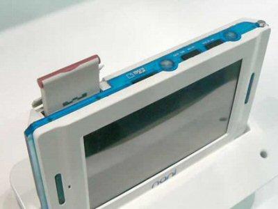 Sophia Mobile's nani PDA 3