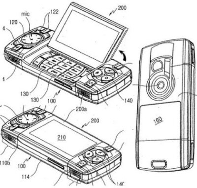 Samsung Patent Two