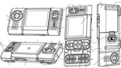 Samsung Patent One