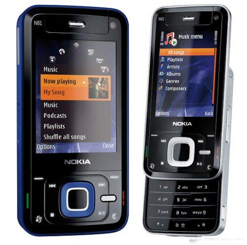 Nokia N81 pic 3