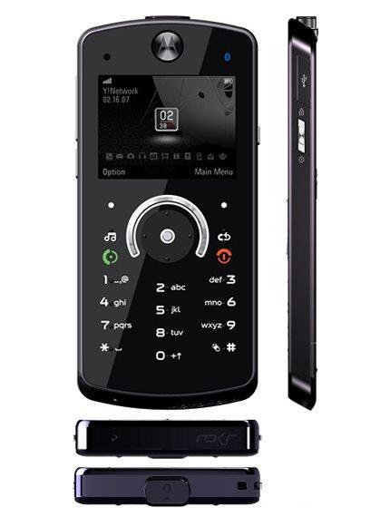 Motorola ROKR E8 pic 1