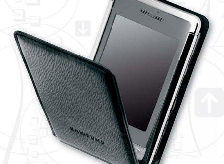 Samsung Armani P520 phone large