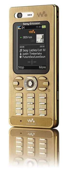 Sony Ericsson Havana W880i
