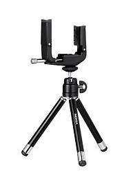 Basic tripod to hold the Nokia N95