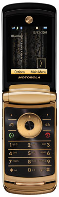Motorola RAZR 2 V8 Luxury Edition pic 2