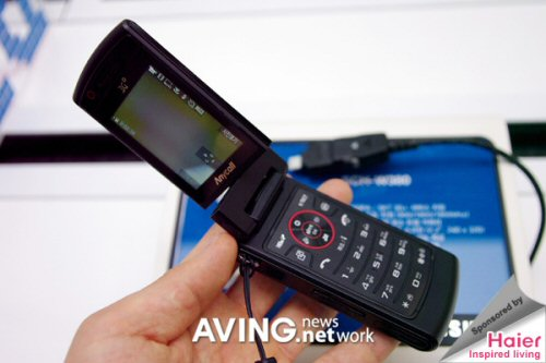 Samsung W380 Anycall