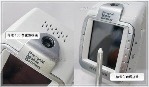 Hyundai W-100 watch phone pic 4