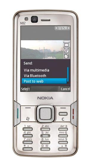 Nokia N82 pic 2