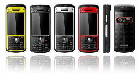 AMEX Digital G-Plus GPS mobile phone