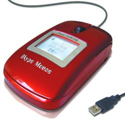 Skype VoIP phone mouse
