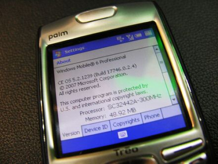 Treo Windows Mobile 6 update