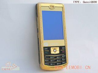 Unofficial Gucci phone