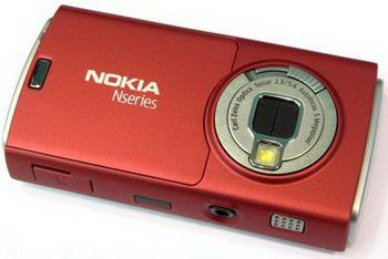Nokia N95 Red pic 1