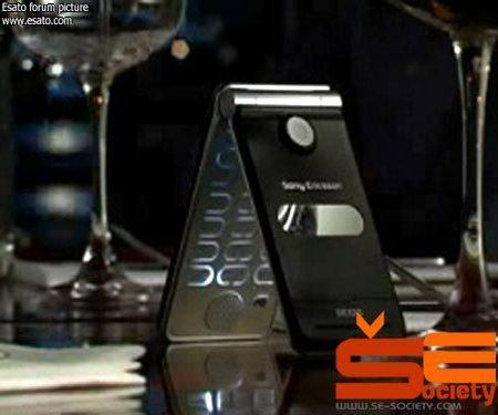 Sony Ericsson Z660i