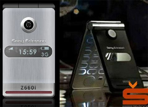 Sony Ericsson Z660i real or fake