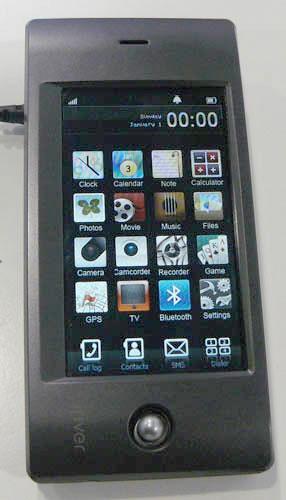 iRiver GSM phone pic 2
