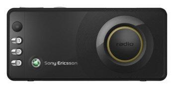 Sony Ericsson T280 pic 4