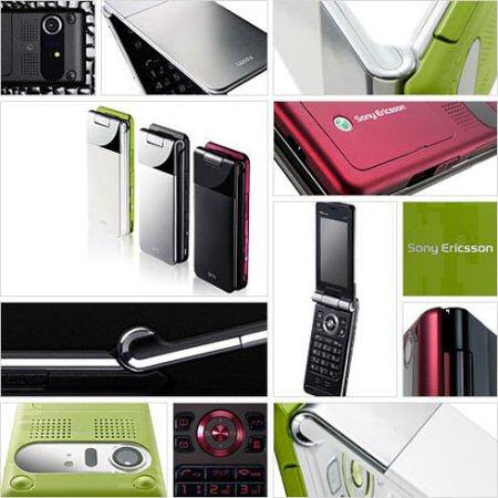 Sony Ericsson W62S