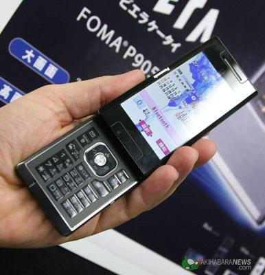 NTT DoCoMo Panasonic P905i Viera phone