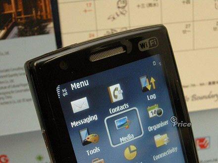 samsung-i550w-with-wifi