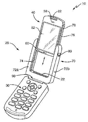 sony-ericsson-detachable-display-patent