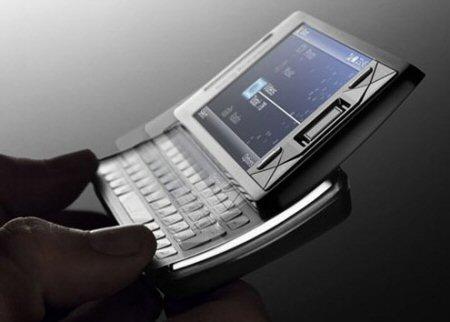 جوال Sony Ericsson XPERIA™