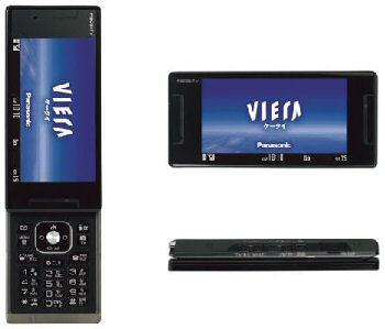 Viera P950iTV