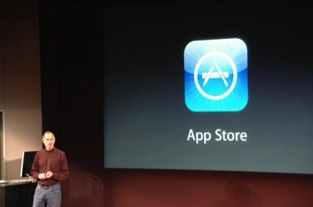 apple-sdk app store