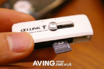 Cellink T