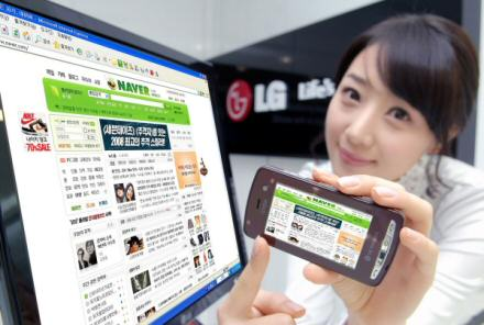 LG LH2300 Touch latest Web phone