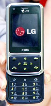 lg-sh2403g-hsdpa-phone-silicon-texture-keypad-feels-like-real-skin.jpg