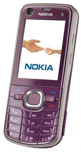 Nokia 6220 Classic picture 2