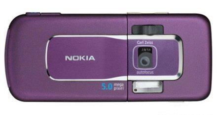 Nokia 6220 Classic picture 3