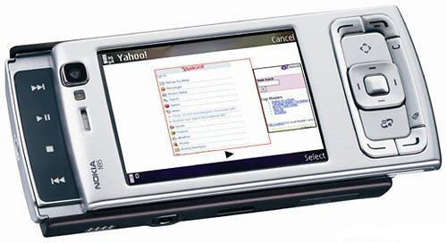 Nokia N95 pic 3