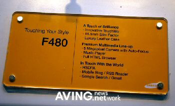 Touch Card F480
