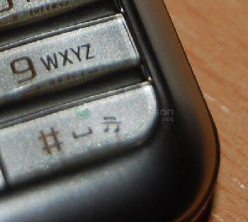 Sony Ericsson Emelie