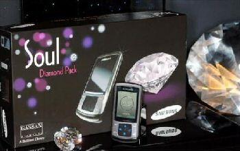 Samsungs G900 Soul