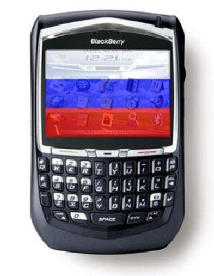 BlackBerry in Russia