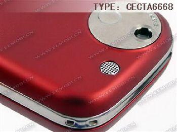 clone HTC