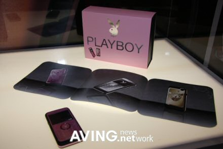 playboy branded mobile phone with sexy model pic main